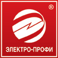 Группа Компаний «ЭЛЕКТРО-ПРОФИ»