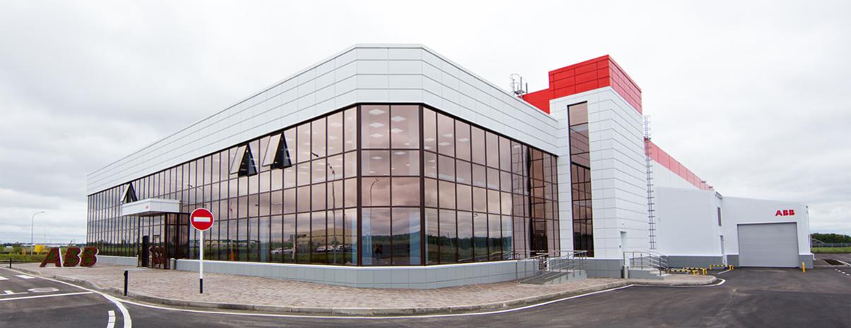Завод АББ в Липецке