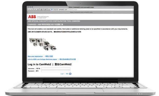 Веб-приложение CamWeb2