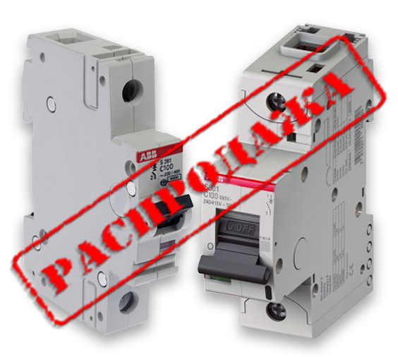 Распродажа автоматических выключателей АВВ